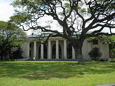 Main branch of the Hawaii State Library, another Carnegie legacy. (built: 1911–1913; Architect Henry D. Whitfield) Image: Wikipedia
