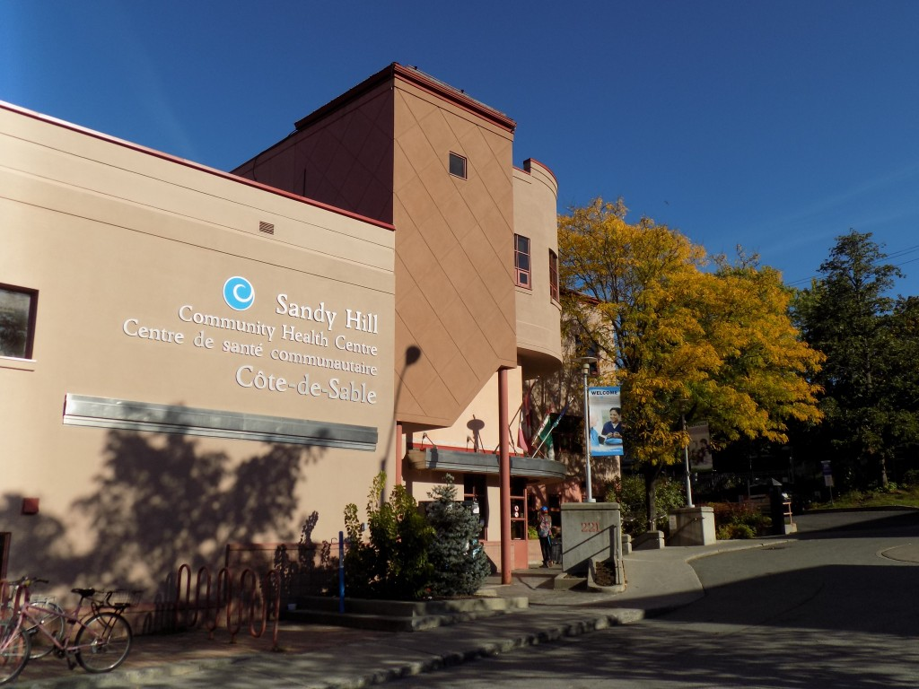The Sandy Hill Community Health Centre.  Photo: James Morgan