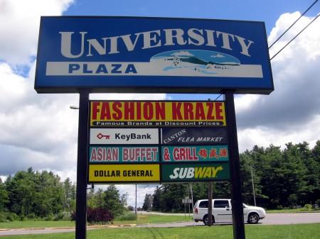 University Plaza in Canton, NY. Photo: Dale Hobson