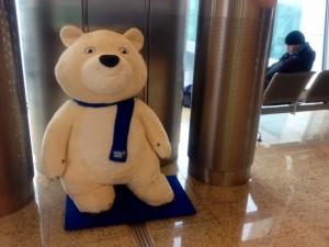The new Russian bear?  Photo:  Nancie Battaglia, all rights reserved
